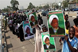 Sheikh Zakzaky Supporters Hold Rally in Abuja, Come Under Attack by Nigerian Forces