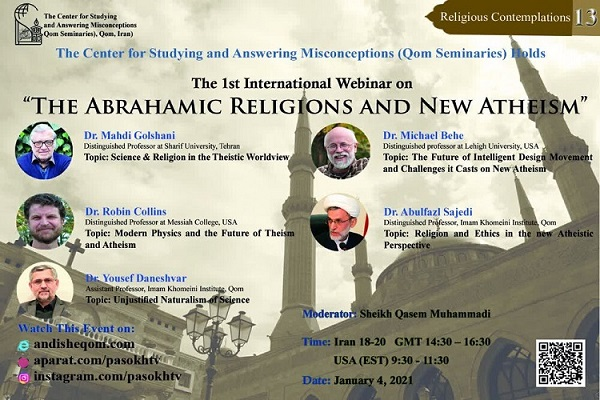 Webinar to Discuss 'Abrahamic Religions and New Atheism'