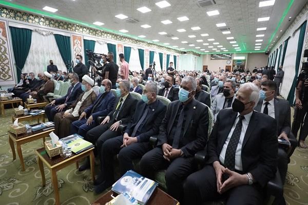 Congreso Internacional de Arbain celebrado en Karbala