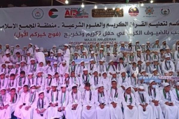 Memorizadores del Corán honrados en Gaza