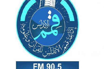 Libia: Operación armada contra la sede de «Radio Corán»