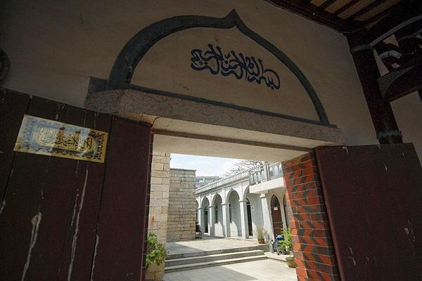 La mezquita chiita de Fuzhou en China