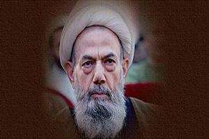 Se han publicado 16 volúmenes de exégesis coránica publicados por el ayatolá Marefat