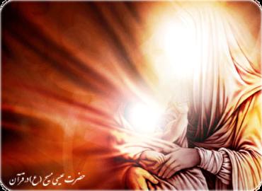 El respeto de los musulmanes hacia Jesús y María (La paz sea sobre ambos)