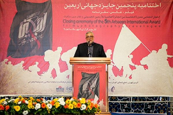 Ceremonia de presentación de los ganadores del 5º Premio Arba'in