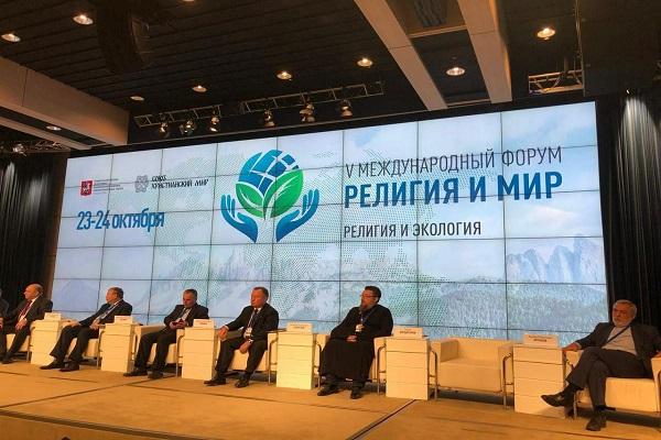 Irán participa en una conferencia interreligiosa en Moscú