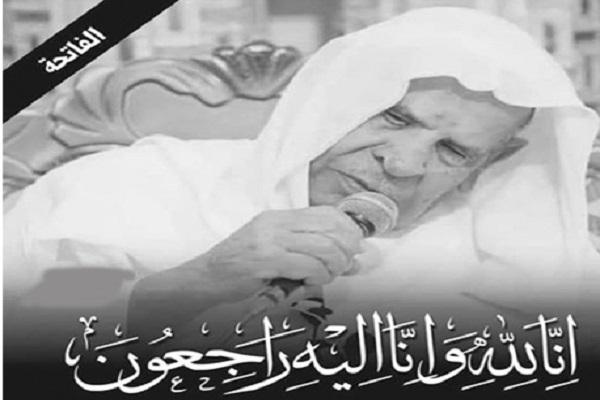 Iraq: fallecido recitador conocido del Corán