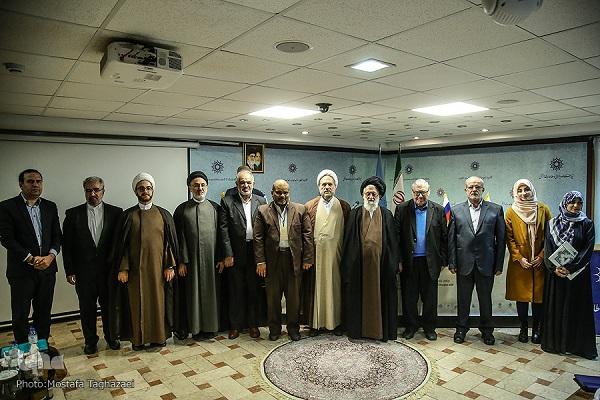 Congreso internacional sobre la figura del Imam Ali (p)