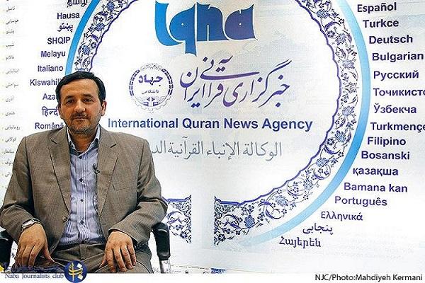 El próximo concurso coránico internacional de Irán se celebra en Meched