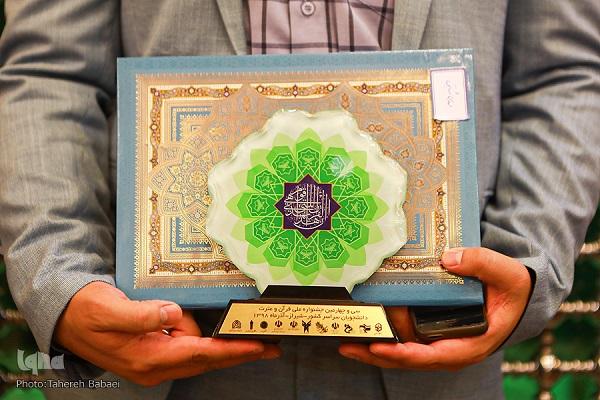 Irán: concursos coránicos para estudiantes, ganadores premiados + FOTOS
