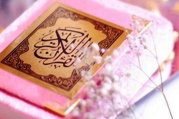Los musulmanes distribuirán 10,000 copias del Corán en Noruega