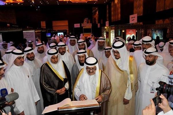 Competencia Internacional del Corán da comienzo en el Kuwait