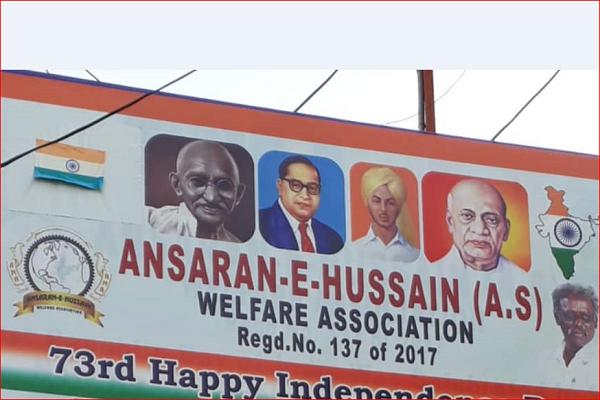 India: devoto de fe hindú abre asociación dedicada al Imam Hoseyn (p)
