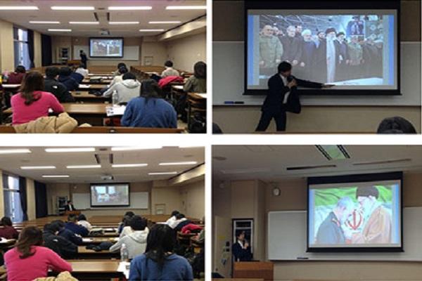 Tokio, sesión universitaria sobre el general Soleimani