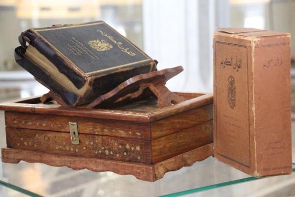 «Tokyo Mus'haf», la primera copia del Corán impresa en Asia Oriental