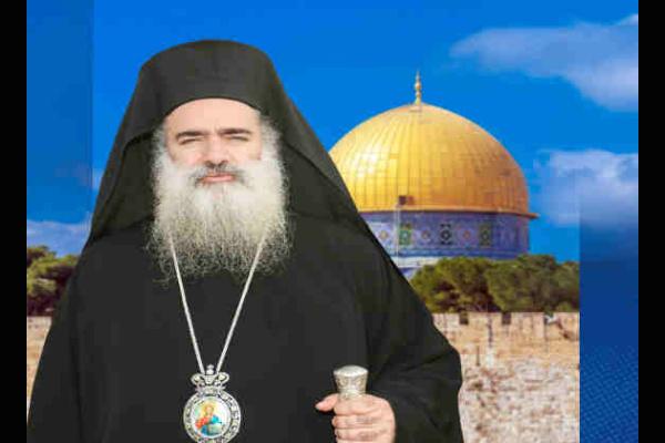 Israel busca aislar a los cristianos en Jerusalén Al-Quds