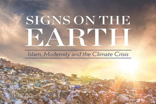 Londres: noche de derechos de autor en el IHRC para discutir el Islam y la crisis climática