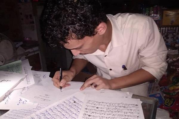Yemen: alivio en el Sagrado Corán en medio de la guerra y las privaciones + FOTO