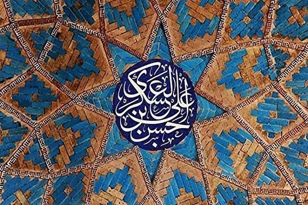Martirio Imam Hasan Askari (p)