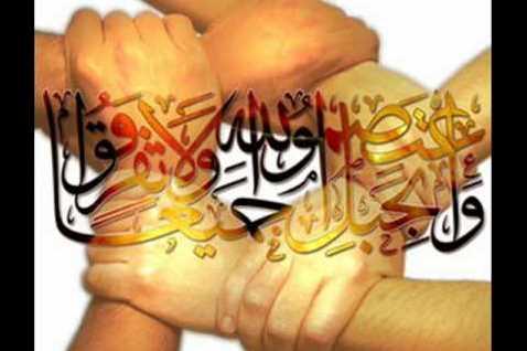 El nacimiento del Profeta Muhammad: comienza la «Semana de la Unidad Islámica»