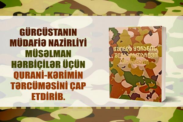 El Sagrado Corán traducido al idioma georgiano
