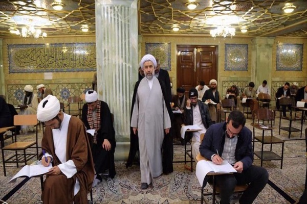 La Universidad Internacional Al Mustafa, el seminario teológico mas importante del mundo islámico, sancionado arbitrariamente por Estados Unidos