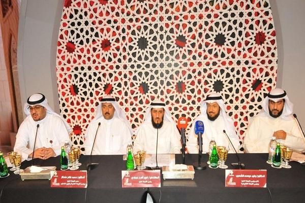 Celebración de la 23ª edición del concurso nacional para la memorización del Sagrado Corán en Kuwait