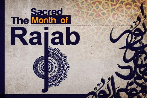 El mes de rajab