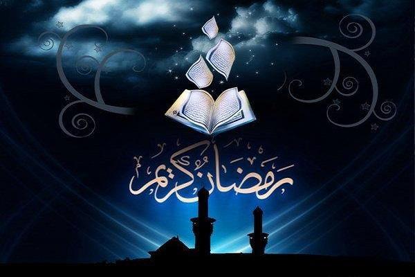 Oración, séptimo día del mes de Ramadán