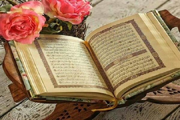 Mujer de 98 años memoriza el Corán