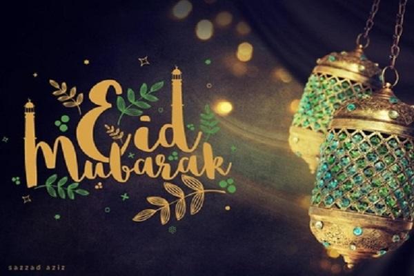 Los mejores deseos para Eid al-Fitr