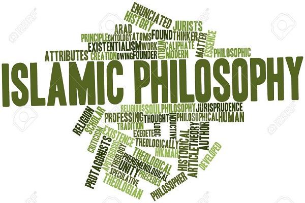 Sudáfrica: cursos en línea de filosofía islámica