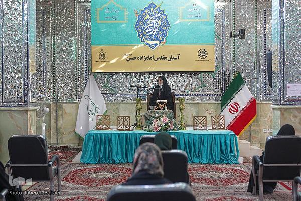 Finaliza la primera fase de las competiciones coránicas de la provincia de Teherán