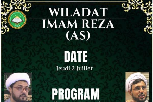 Cumpleaños del Imam Reza (p). Centro suizo organiza un programa especial