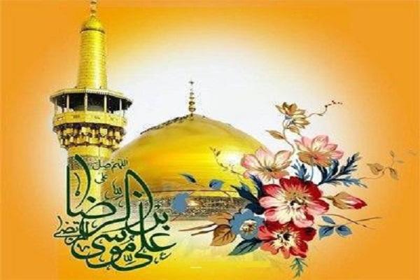 Una colección de hadices del Imam Ridha (P) publicada por el Centro Islámico de Viena