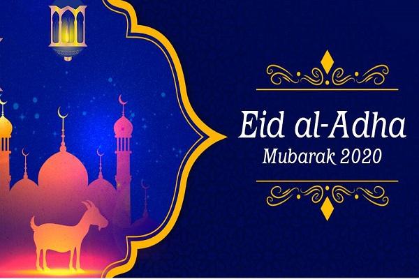 Hoy el mundo islámico celebra la fiesta Al-Adha (Eid al-Adha)