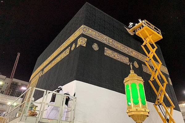 Santa Meca: renovó la tela que cubre la Kaaba