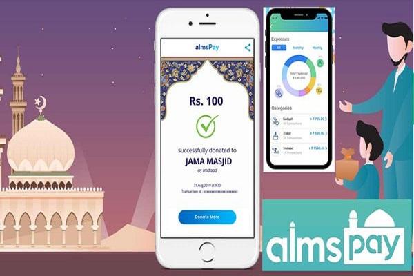 Aplicación móvil para limosnas y zakat en India