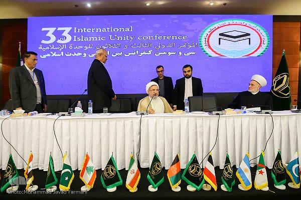 Teherán: 34a Conferencia Internacional para la Unidad Islámica en noviembre