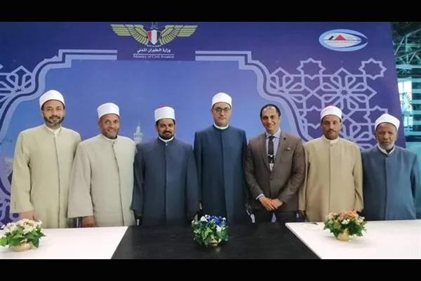 Egipto: competencia internacional programada sobre los «Milagros científicos del Corán»
