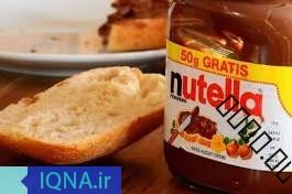 Nutella: nuestros productos no son Halal