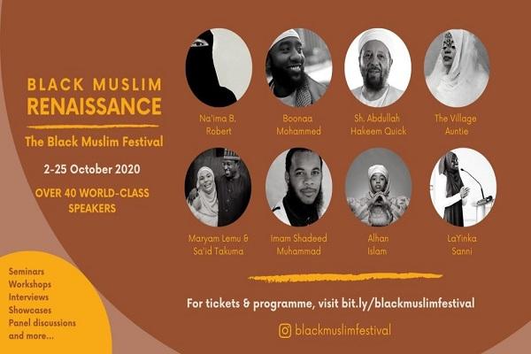Reino Unido: festival para celebrar el legado de los musulmanes negros