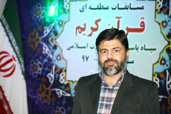Irán: fase final del Concurso Coránico del IRGC en las próximas semanas