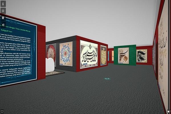 Exposición de caligrafía coránica titulada «Ventana a Irán» en Indonesia