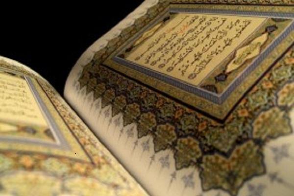 «El lenguaje del Corán» enseñado en la Universidad de Sydney