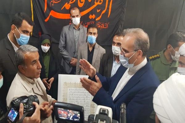 Irán: en exhibición una copia del Corán escrito en hojas de maíz