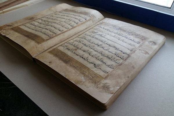 Irán: manuscritos coránicos agregados a la lista del patrimonio cultural nacional