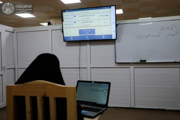Curso coránico en línea para mujeres celebrado en Najaf