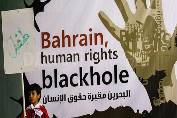 Bahréin: el parlamento europeo denuncia la situación de los derechos humanos