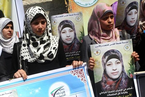 Madres palestinas sometidas a tortura en cárceles israelíes